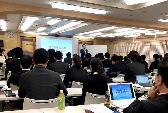 2019年新春セミナー